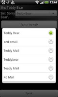 Screenshot of sirious! Android siri Client