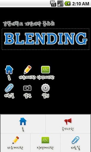 BLENDING Web