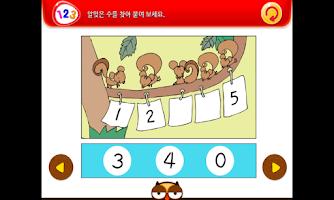Screenshot of [3단계] 수학왕 코코몽3 by 토모키즈
