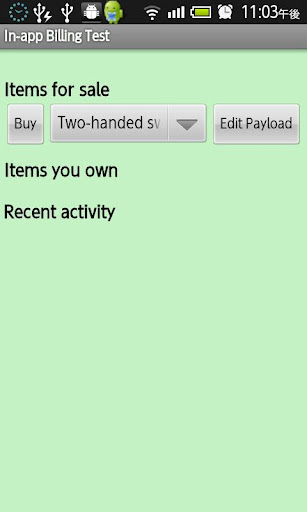 In-app Billing Test