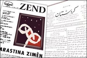 kurdi_rojname_gazete