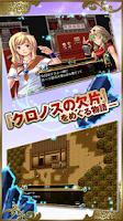Screenshot of RPG Chronus Arc - KEMCO