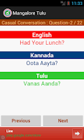 Screenshot of iLearn : Kannada - Tulu