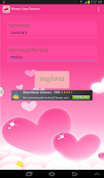Screenshot of Khmer Love Fortune