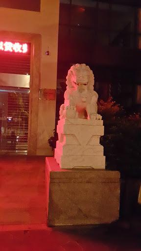 民声东路威武右大狮子
