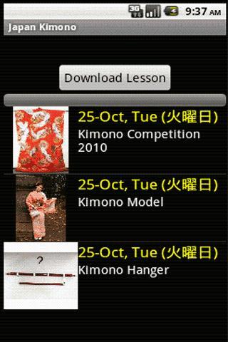 A Japan Kimono
