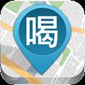 Download 食在好茶 - 台灣冰品、飲料、茶飲連鎖 APK for Android Kitkat