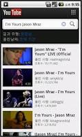Screenshot of SaveLyrics (가사 저장 어플)