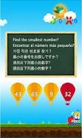 Screenshot of 小小數學家