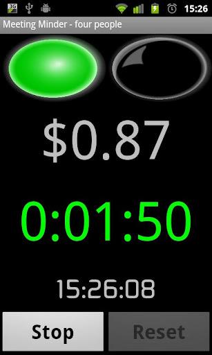 【免費生產應用App】Meeting Timer-APP點子