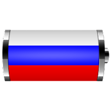 Russia - Flag Battery Widget