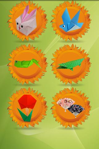 【免費休閒App】折纸课堂-APP點子