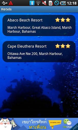 玩免費旅遊APP|下載アバコ島、バハマ app不用錢|硬是要APP