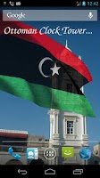Screenshot of 3D Libya Flag Live Wallpaper