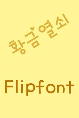 TDGoldKey Korean FlipFont