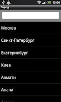 Screenshot of Yandex.Traffic widget