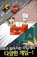 Screenshot of 신나는 게임파티 for Kakao