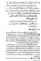 Adaab e mubashrat in islam