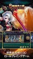 Screenshot of 壮絶魔界大戦!(3D RPG)