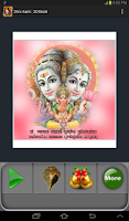 Screenshot of Shiv Aarti : 3D Book