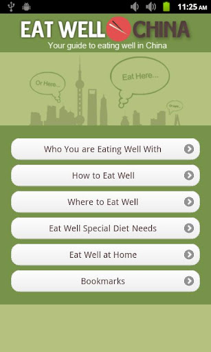 Eat Well China