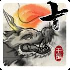 9s-Weather Theme+DragonNewYear icon