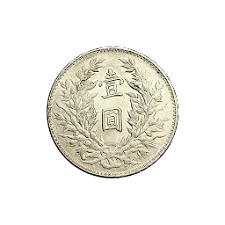 Flip Coin One Yuan Chinese