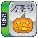 Halloween Mahjong icon