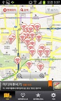 Screenshot of T wifi zone finder