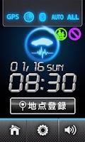 Screenshot of OBINAVI1