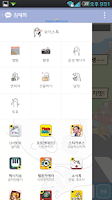 Screenshot of 카카오톡 테마 잉어왕 Carp King theme