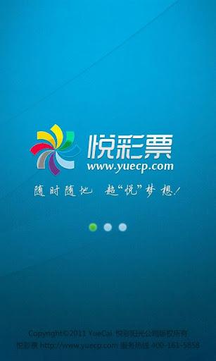 手機館討論區首頁 - ePrice.HK