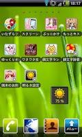 Screenshot of Set Brightness (free)