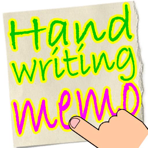 Handwritten notes Finger Memo LOGO-APP點子