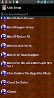 Screenshot of Urdu Songs