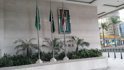 Hotel Sintra Entrance