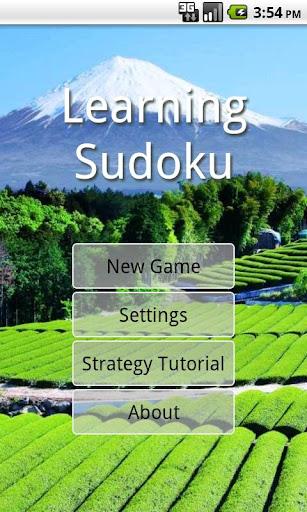 数独学習 - Learning Sudoku