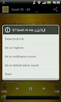 Screenshot of Saad al Ghamidi Quran MP3