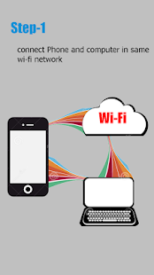Wifi Data Transfer - screenshot