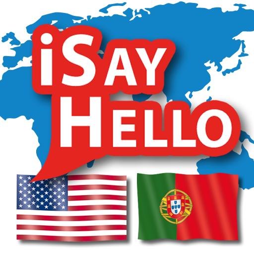 English USA - Portuguese LOGO-APP點子
