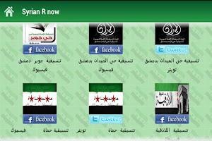 Screenshot of الثورة السورية الان Syrian Re