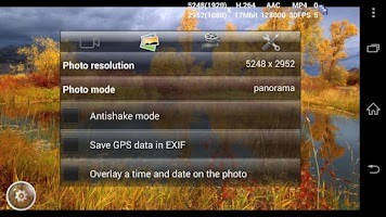 Screenshot of lgCameraPro