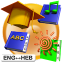 English - Hebrew Suite icon