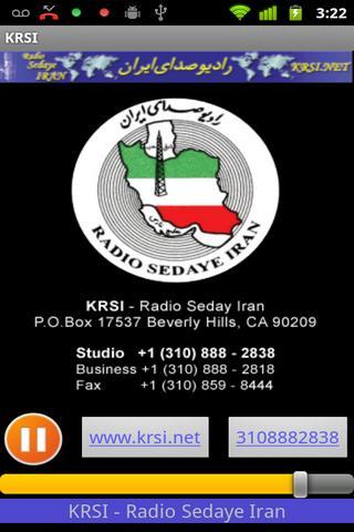 KRSI - Radio Sedaye Iran