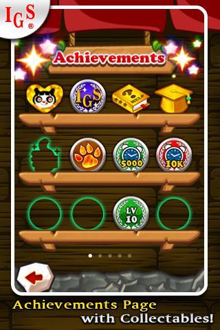 玩免費解謎APP|下載熊貓串燒 app不用錢|硬是要APP