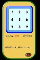Screenshot of アルファベット読み練習