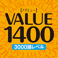 App 英単語VALUE1400アプリ apk for kindle fire