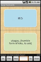 Screenshot of Kanji Master