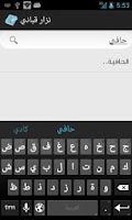 Screenshot of الشعر العربي