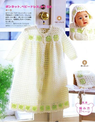 Çeşitli bebek örgü modelleri